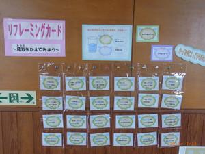 田検小学校ブログ: リ ... : 小学校 入学前 学習 : 小学校