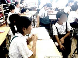 Image_13_2